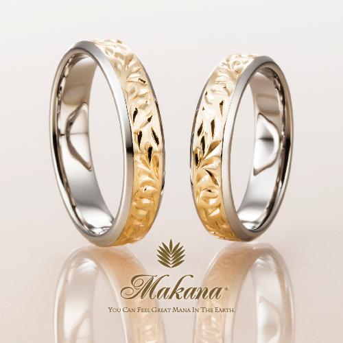 和歌山で人気の結婚指輪マカナのマカナカット