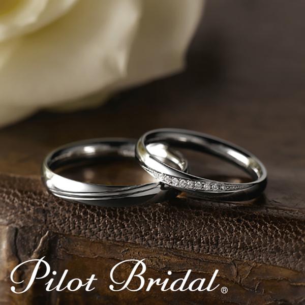 garden心斎橋で人気の結婚指輪でパイロットブライダル