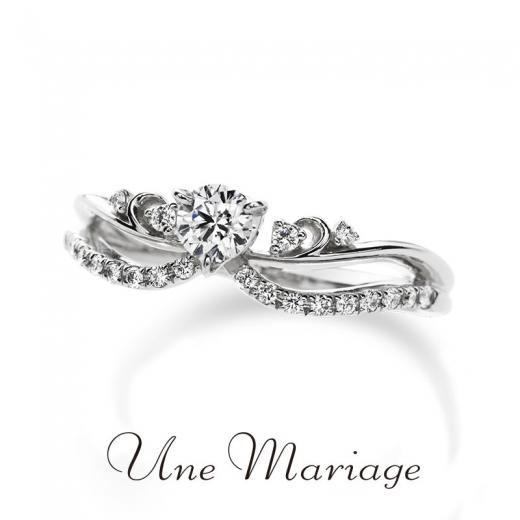 アンマリアージュの婚約指輪でグラシウ