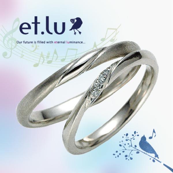 和歌山で人気のエトルの結婚指輪メッゾ