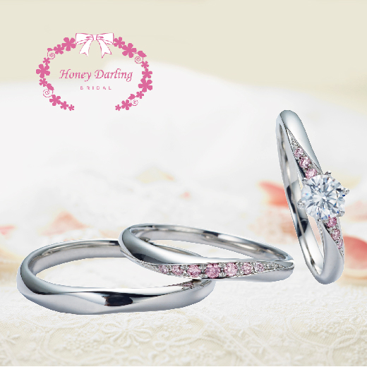 ピンクダイヤモンド結婚指輪大阪3