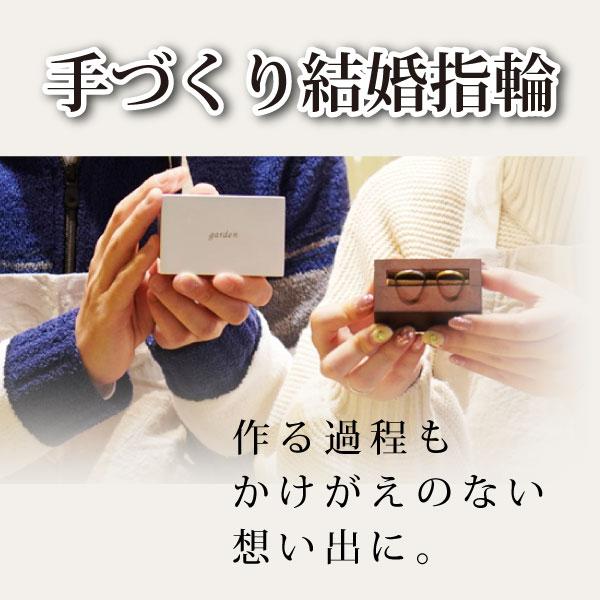 手作り結婚指輪が1本¥35,000~ garden心斎橋で作れます!
