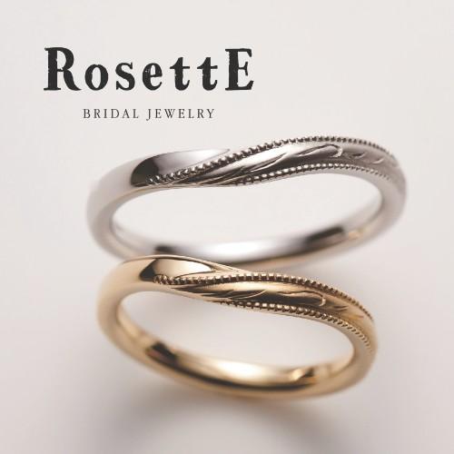 おしゃれな結婚指輪ロゼット草