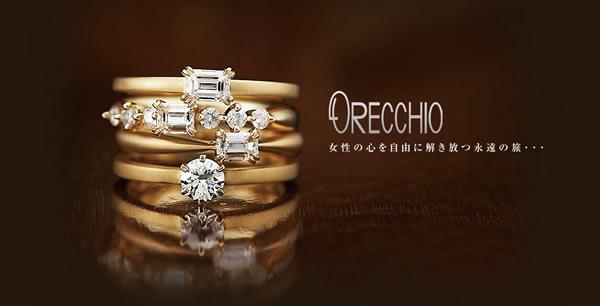 和歌山で人気の結婚指輪オレッキオ