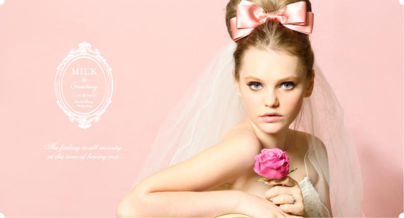 ピンクダイヤのミルクアンドストロベリー