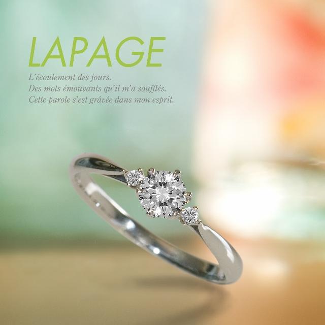 サプライズプロポーズで人気の婚約指輪のラパージュ