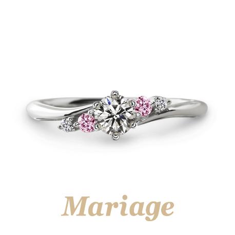 マリアージュ 婚約指輪 心斎橋 高品質ダイヤモンド ピンクダイヤ