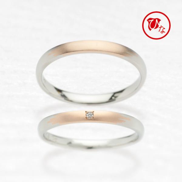 ひな 結婚指輪 かき氷
