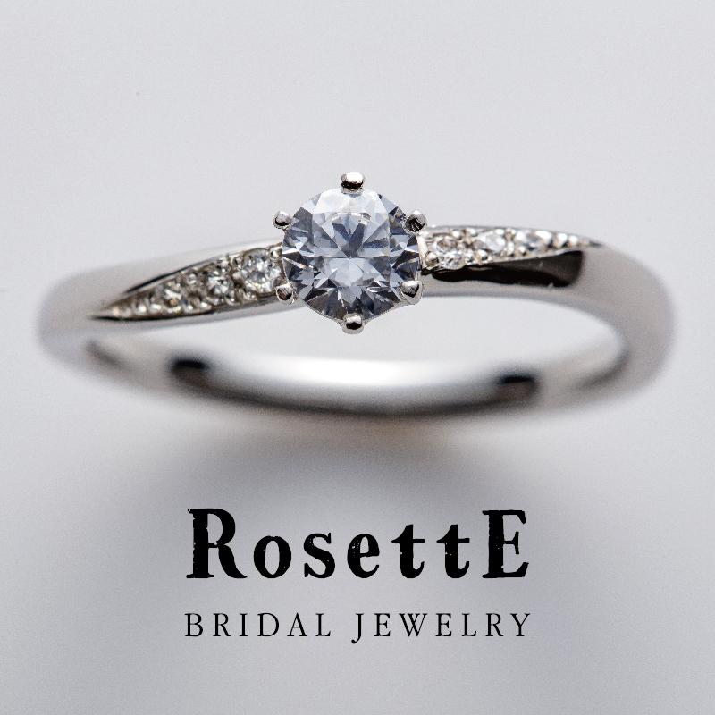 ロゼット婚約指輪月あかり