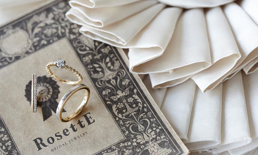 ロゼットの婚約指輪と結婚指輪の征夷取扱店