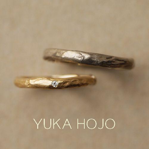 ユカホウジョウの結婚指輪のマンゴツリー