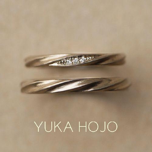 ユカホウジョウの結婚指輪のカレント