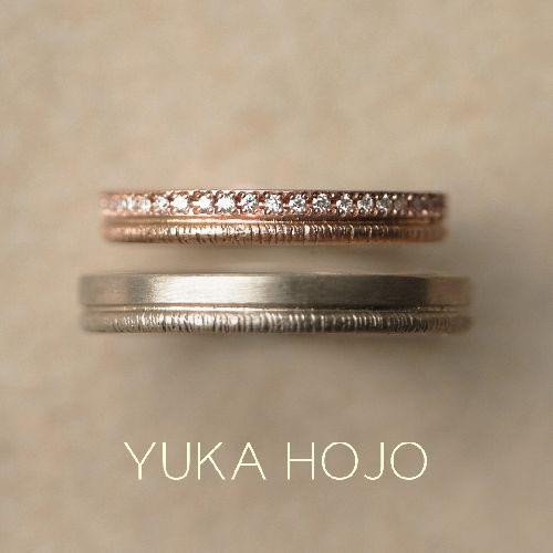 ユカホウジョウの結婚指輪のパス