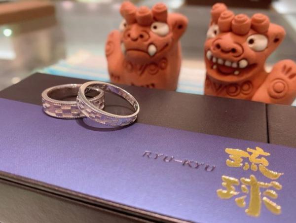 【大阪】琉球の結婚指輪