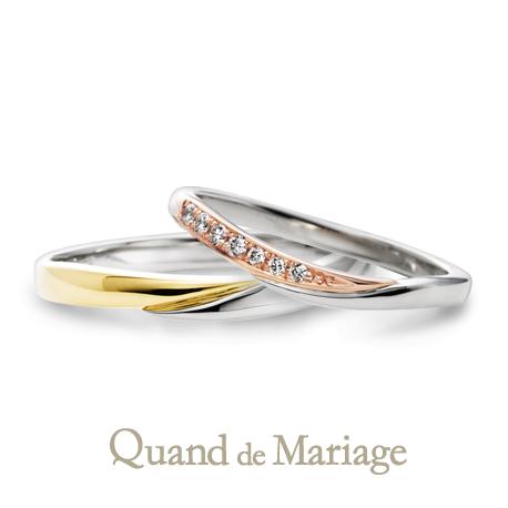 クアンドゥマリアージュの結婚指輪 アンジュ