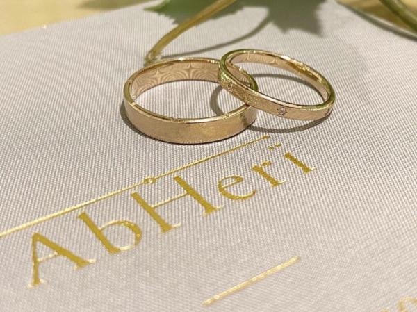 【和歌山】AbHeriの結婚指輪