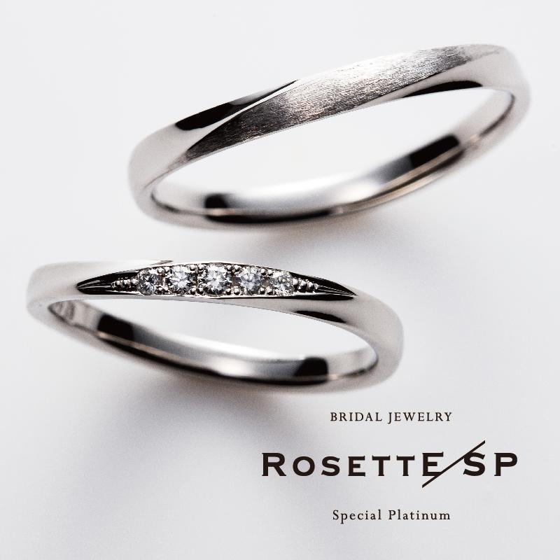 ロゼット(RosettE)の結婚指輪のgarden心斎橋