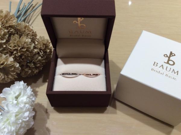 【大阪】BAUMの結婚指輪
