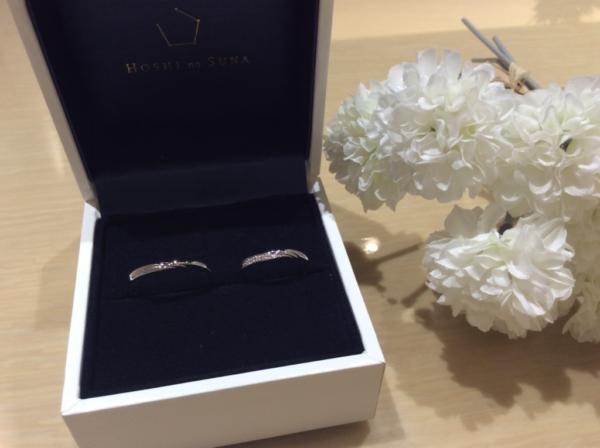 星の砂の結婚指輪のgarden心斎橋