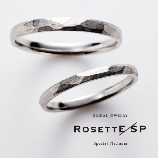 garden心斎橋で人気の結婚指輪でロゼットSP