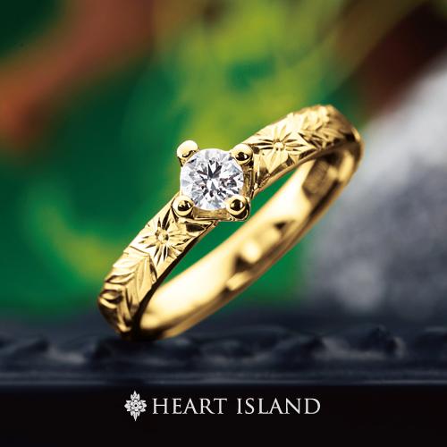 ハワイアン 婚約指輪 ハートアイランド 大阪心斎橋