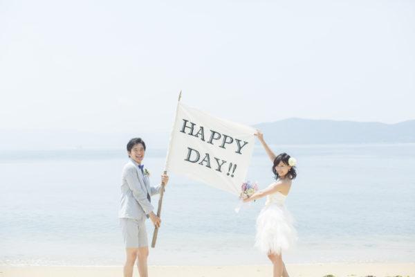 大阪・心斎橋の式場探しにおすすめのハピ婚の説明3