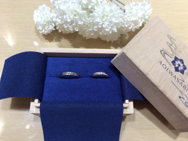 【大阪】葵山葵の結婚指輪