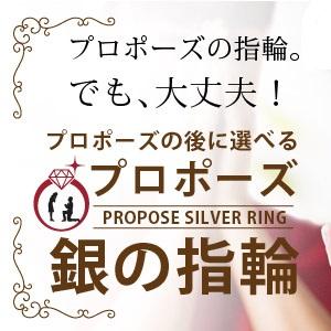 プロポーズにおすすめの銀の指輪