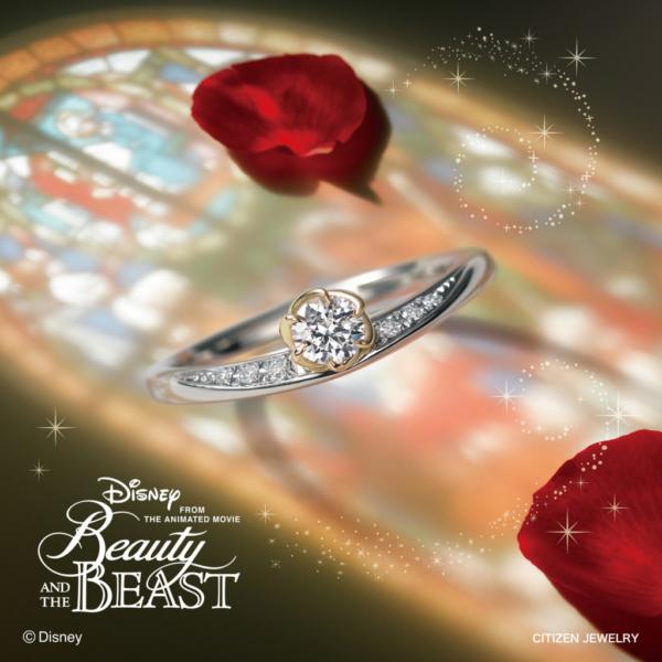 ディズニーの婚約指輪を選ぶならgarden心斎橋