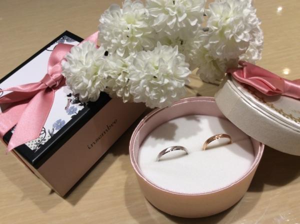【兵庫】insembreの結婚指輪