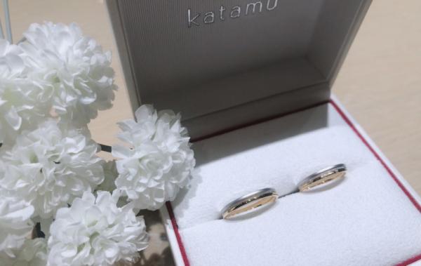 【大阪】Katamuの結婚指輪