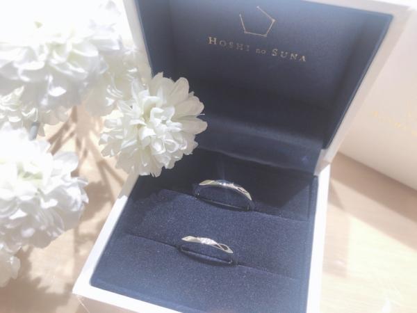 【和歌山】星の砂の結婚指輪